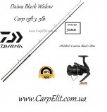 OKUMA Custom Black CB80 & Daiwa Black Widow 13ft 3.5lb