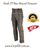 Штаны Дождевик Nash ZT Mac Braced Trousers