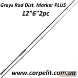 "Rod Greys Dist. Marker PLUS 12""6""2pc"