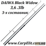 Удилище DAIWA Black Widow 3.6ft 3lb 3-х составник NEW 2017