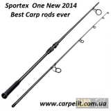 Sportex One New 2014 - Best Carp rods ever
