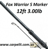Fox Warrior S Marker 12ft 3.00lb