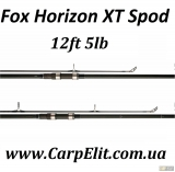 Fox Horizon XT Spod 12ft 5lb Удилище