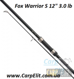 "Fox Warrior S 12"" 3.0 lb"