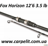 Fox Horizon  12'6 3.5 lb