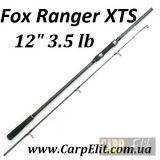 Fox Ranger XTS 12ft 3.5 lb
