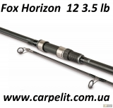 "Fox Horizon 12"" 3.5 lb"