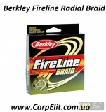Berkley Шнур Fireline Radial Braid 110m, 0.30 зеленый