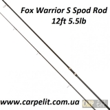 Fox Warrior S Spod Rod 12ft 5.5lb