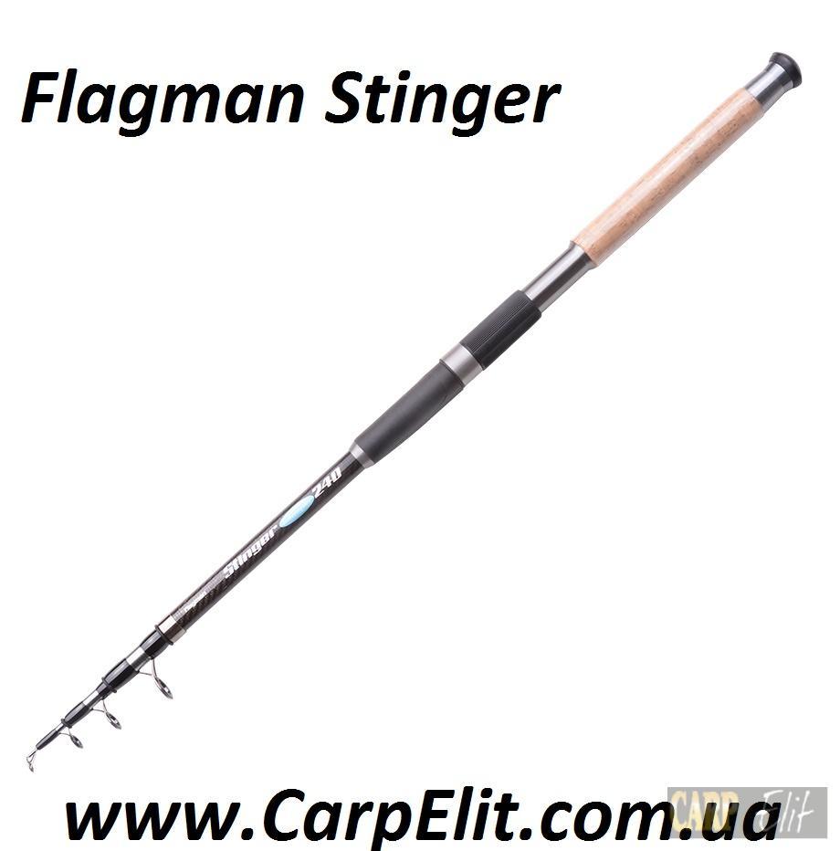 Flagman спиннинг stinger