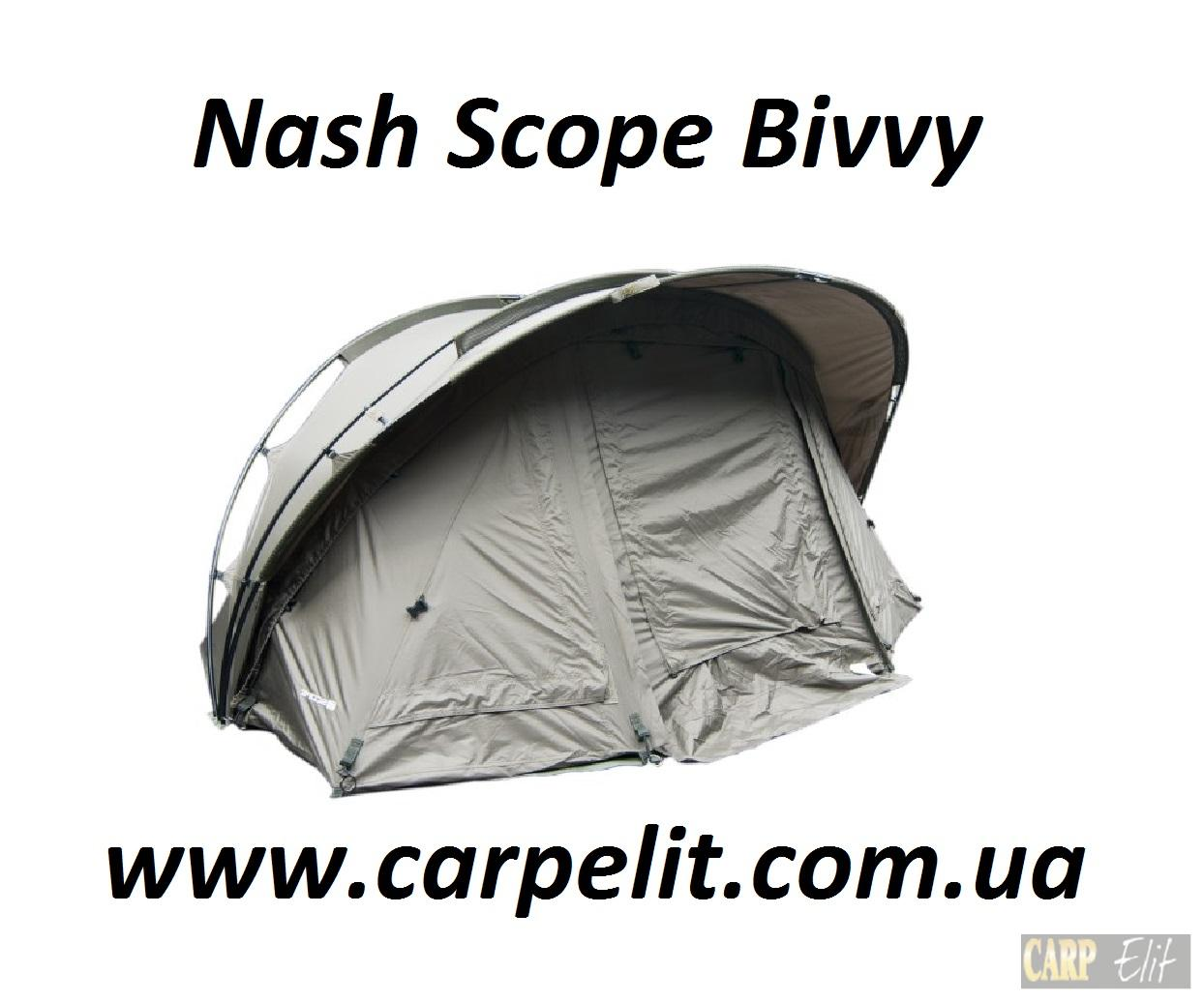 Nash Scope Bivvy