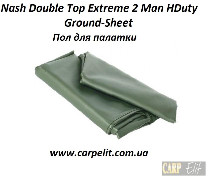 Nash Пол для палатки Double Top Extreme 2 Man H/Duty Ground-Sheet