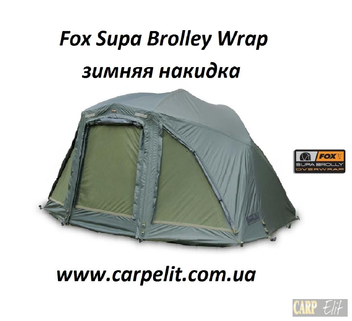 Fox Supa Brolley Wrap
