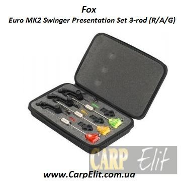 Fox Euro MK2 Swinger Presentation Set 3-rod (R/A/G)