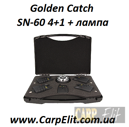 Golden Catch SN-60 4+1 и лампа