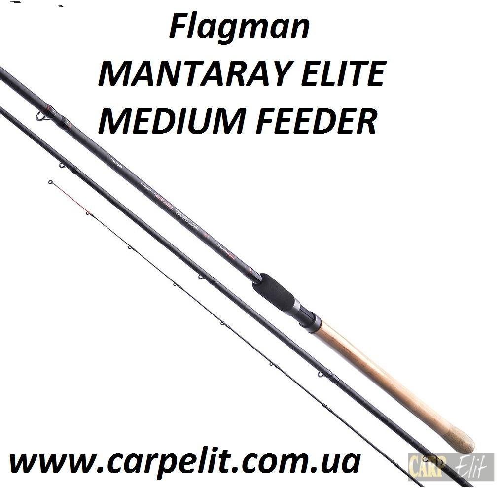 Flagman MANTARAY ELITE MEDIUM FEEDER