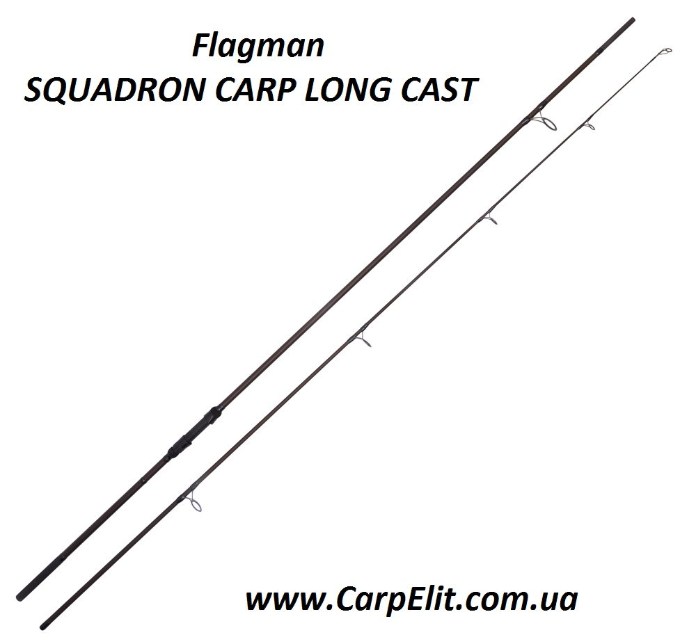 Flagman SQUADRON CARP LONG CAST