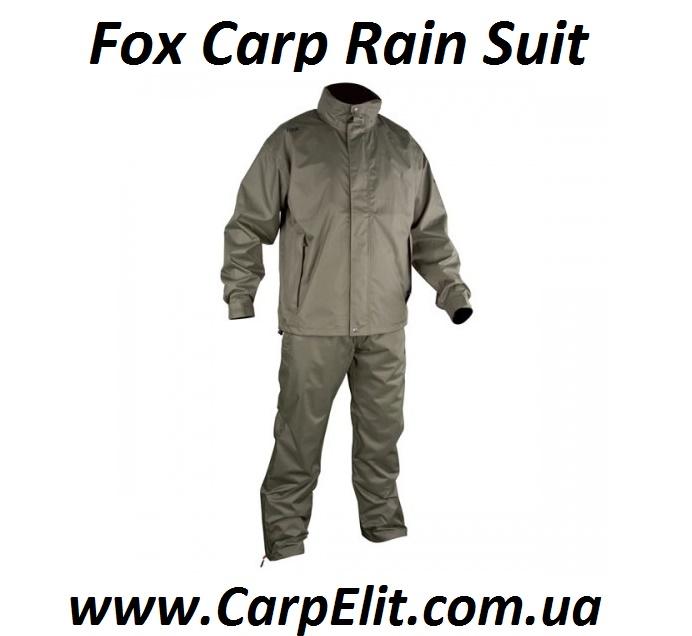 Дождевик Fox Carp Rain Suit костюм для рыбалки