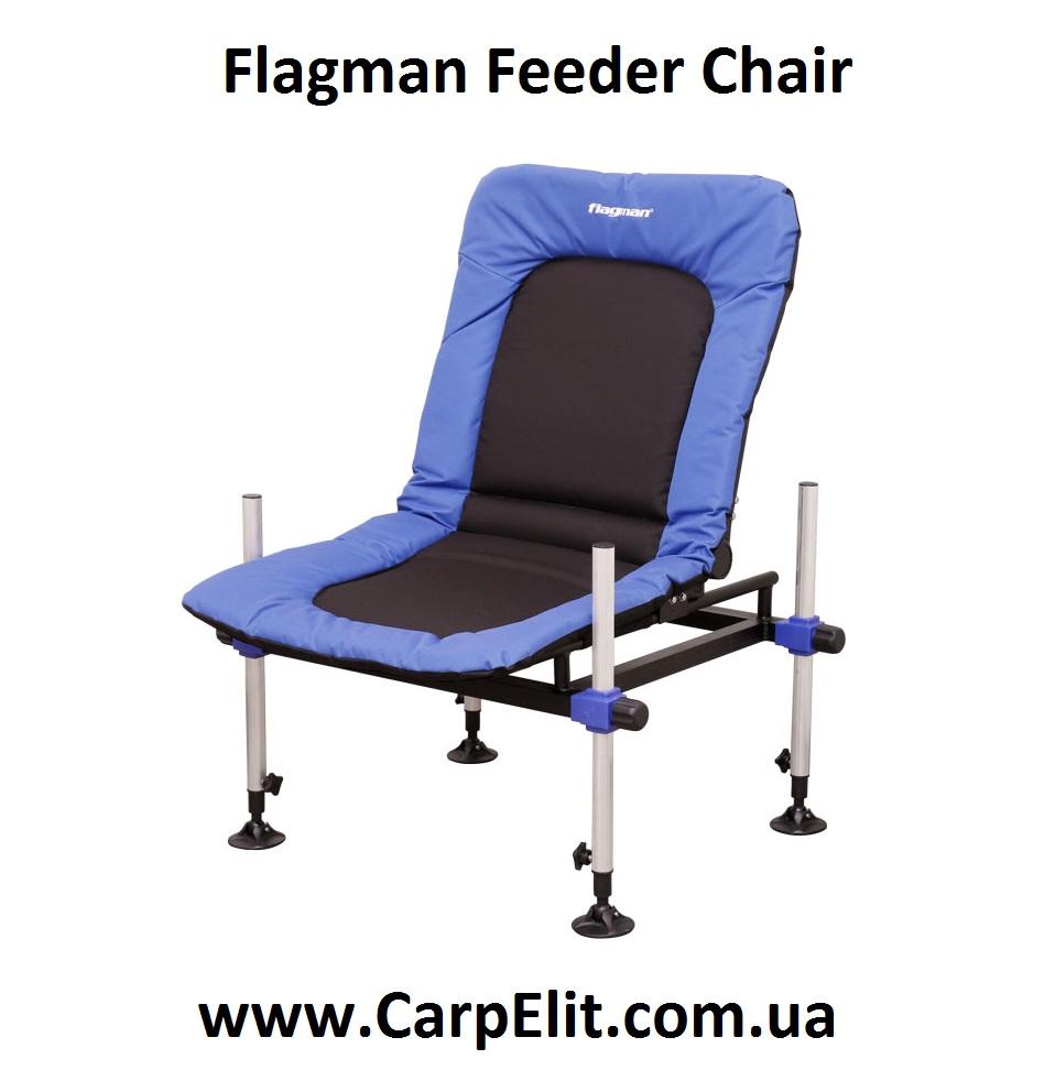 Кресло фидерное  флагман