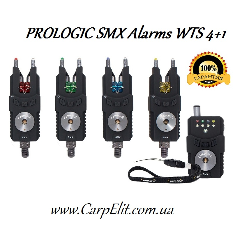 PROLOGIC SMX Alarms WTS 4+1