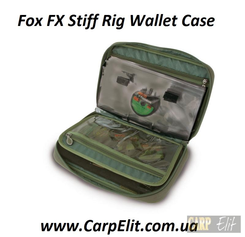 Fox FX Stiff Rig Wallet Case