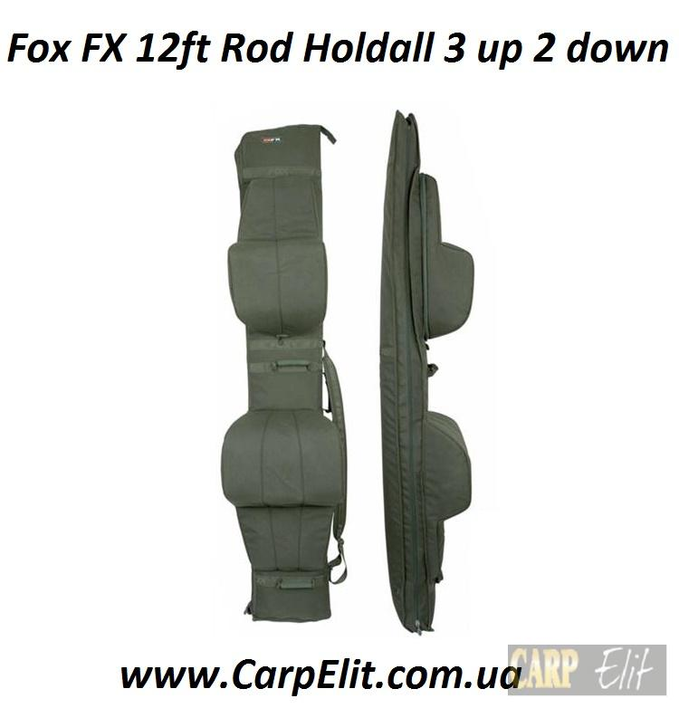 Fox чехол FX 12ft Rod Holdall 3 up 2 down