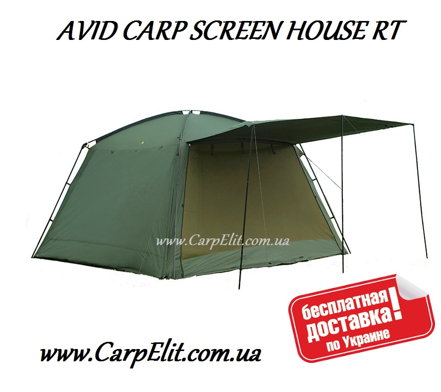Шатер AVID CARP SCREEN HOUSE RT