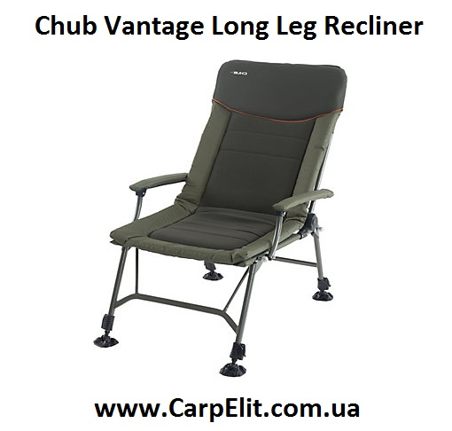 Кресло Chub Vantage Long Leg Recliner