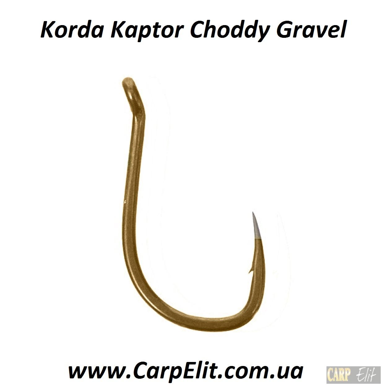 Korda Крючок Kaptor Choddy Gravel