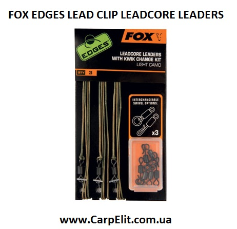 Готовые оснастки FOX EDGES LEAD CLIP LEADCORE LEADERS LIGHT CAMO