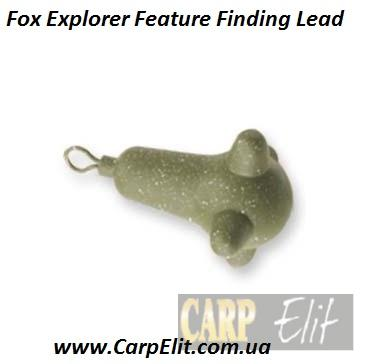Fox Грузило Explorer Feature Finding Lead