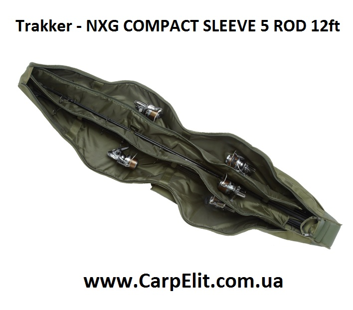 Чехол Trakker - NXG COMPACT SLEEVE 5 ROD 12ft