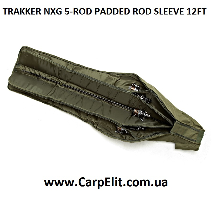 Чехол TRAKKER NXG 5-ROD PADDED ROD SLEEVE 12FT