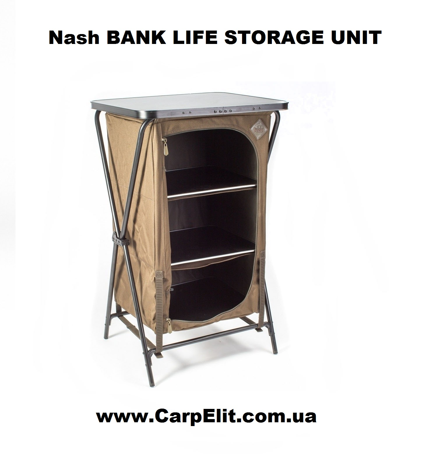 Органайзер Nash BANK LIFE STORAGE UNIT
