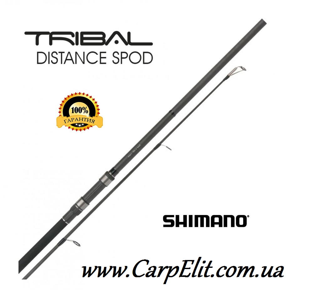 Спод Shimano Tribal Carp Distance Spod 12,6ft 5.5lb