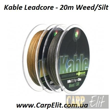 Kable Leadcore - 20m Weed/Silt