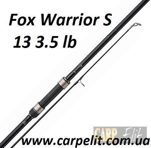 "Fox Warrior S 13"" 3.5 lb"