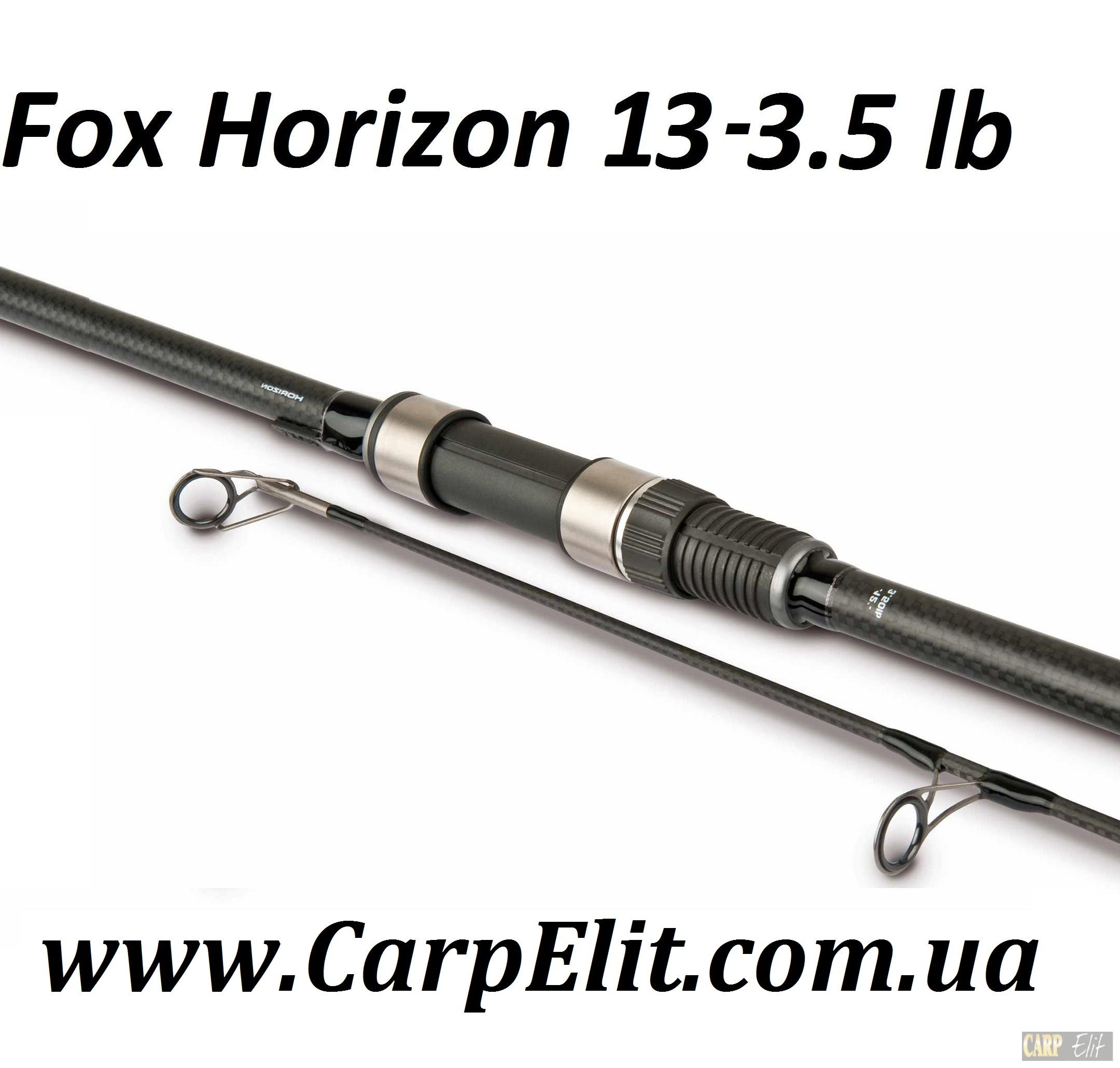 Fox Horizon 13ft 3.5 lb