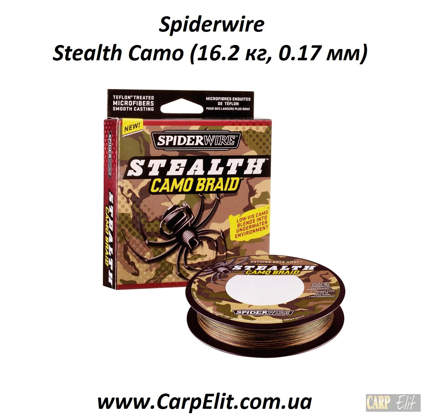 Spiderwire Шнур Stealth Camo (16.2 кг, 0.17 мм)