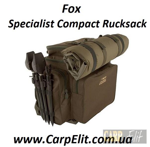 Fox рюкзак specialist compact rucksack