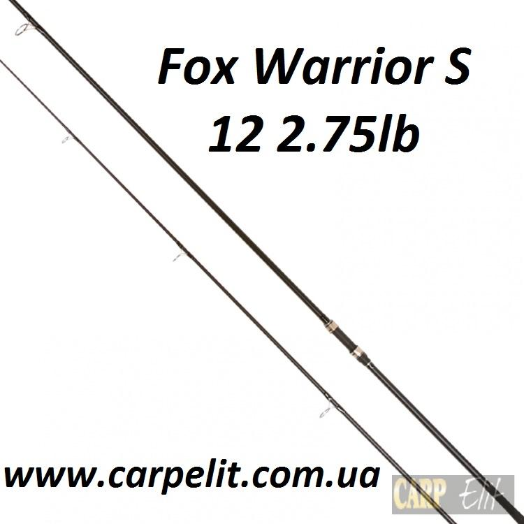 Fox Warrior S 12ft 2.75lb (ПОД ЗАКАЗ)
