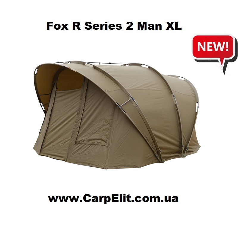 Fox R Series 2 Man XL Khaki