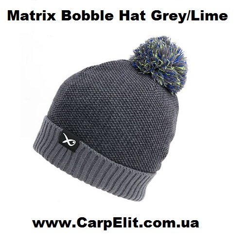 Шапка Matrix Bobble Hat Grey/Lime