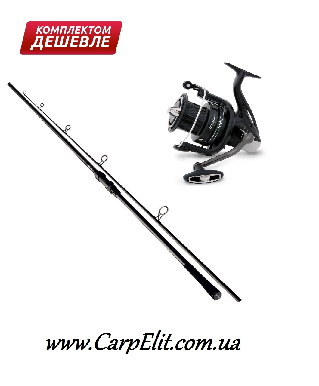 Sportex Competition CS-4 Spod 13ft 5.50lbs + SHIMANO AERLEX 10000 XTB SPOD REEL