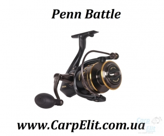 Penn Battle 5000