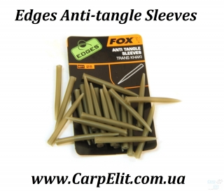 Fox Edges Anti-tangle Sleeves XL