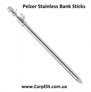 Pelzer Stainless Bank Sticks 70-135 cm