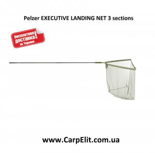Pelzer EXECUTIVE LANDING NET 3 sections
