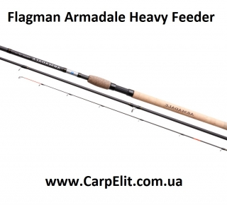 Flagman Armadale Heavy Feeder 4.20м 160г