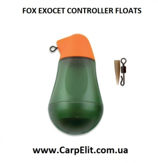 Поплавок FOX EXOCET CONTROLLER FLOATS Large